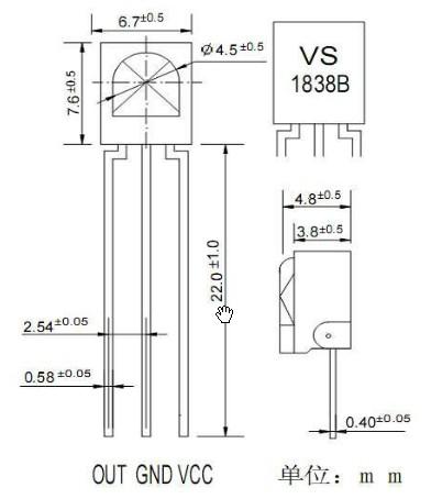 VS1838B引脚定义
