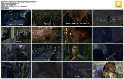 Battle.Royale.II.Requiem.2003.1080p.BluRay.x264-WiKi.mkv.png