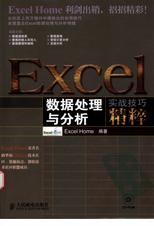 exlfx.png