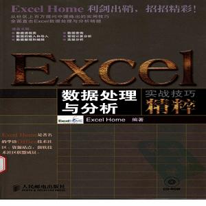 exlfx2.png