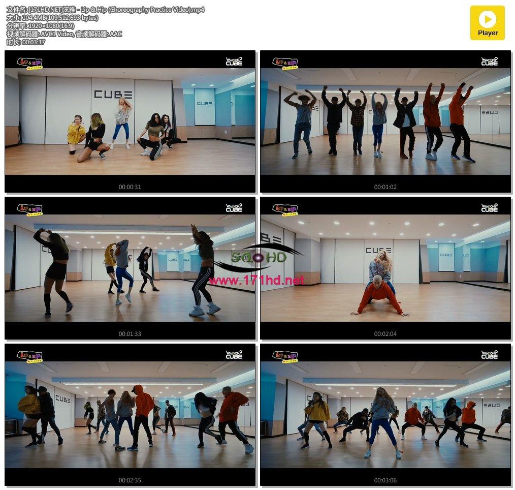 [171HD.NET]泫雅 Lip & Hip (Choreography Practice Video).mp4