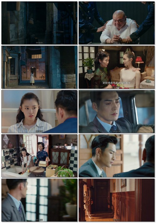 Love.in.Hanyuan.2018.E26.1080p.WEB-DL.AAC.H264-OurTV.mp4.jpg