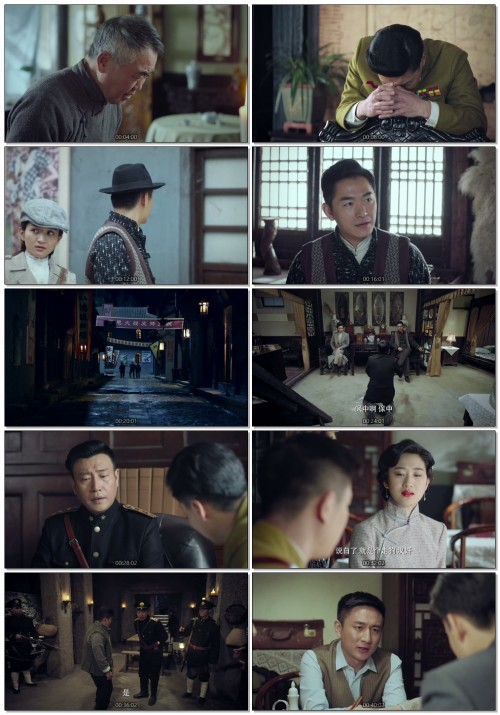 The.First.Shot.2017.E38.1080p.WEB-DL.AAC.H264-OurTV.mp4.jpg