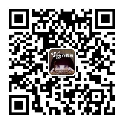 qrcode_for_gh_1a0b9e7bf635_430.jpg