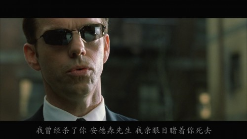 00001.m2tsThe.Matrix.II.Reloaded.2003.Blu-ray.1080p.VC-1.TrueHD5.1-wezjhOurBits_20180124_235909.647.jpg