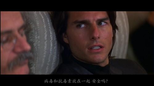 00351.m2tsMission-Impossible-II-2000-Blu-ray-1080p-AVC-DTS-HD-MA5.1-wezjhOurBits_20180203_162052.165.jpg