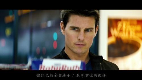 00125.m2tsMission-Impossible-III-2006-Blu-ray-1080p-AVC-DTS-HD-MA5.1-wezjhOurBits_20180208_180625.278.jpg