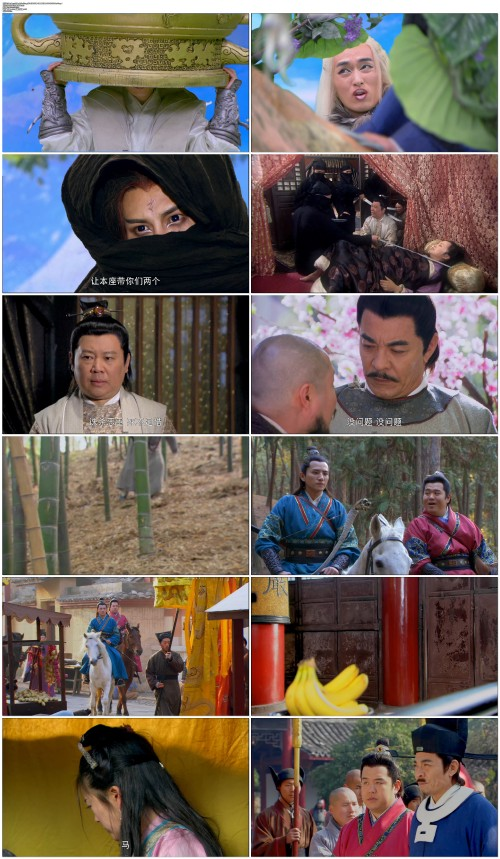 The.Story.Of.Monk.Chai.Kung.2016.EP01.WEB-DL.4K.H264.AAC-FLTTHOurTV.mp4.jpg