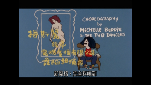 Disco-Bumpkins-1980-NTSC-DVD5_2.png
