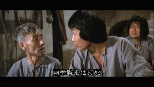 Mad-Monkey-Kung-Fu-1979-NTSC-DVD5_1.png