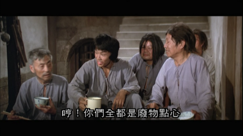 Mad-Monkey-Kung-Fu-1979-NTSC-DVD5_2.png