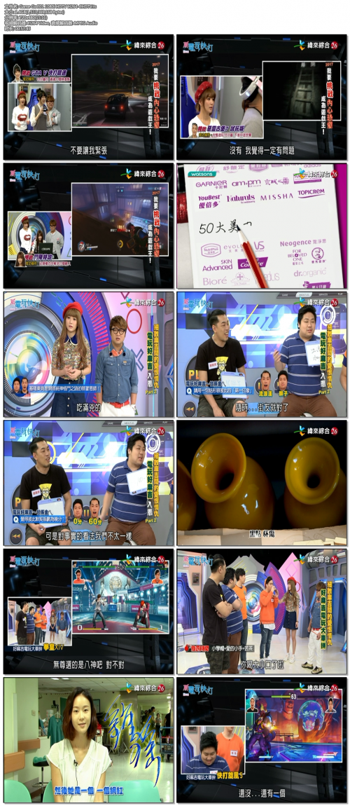 Game-Gx-E01-1080i-HDTV-H264-CHDTV.png