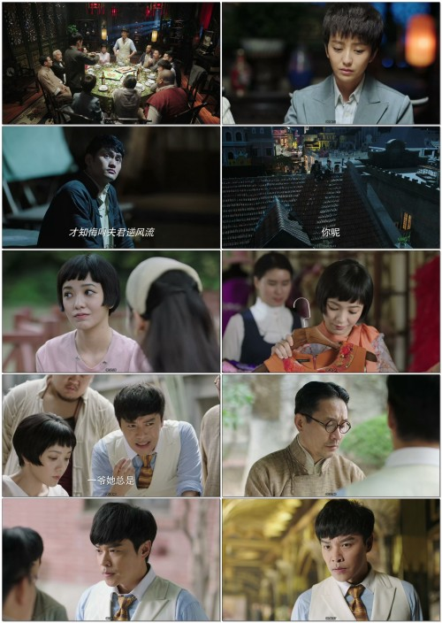 Great.Expectations.2018.E25.1080p.WEB-DL.AAC.H264-OurTV.mp4.jpg