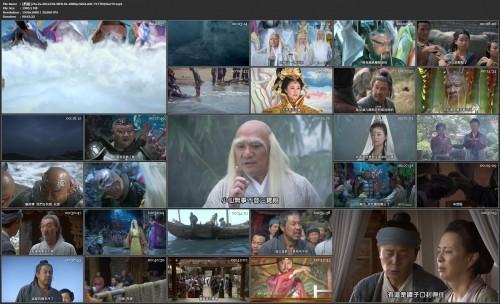 .Ma.Zu.2012.E01.WEB-DL.1080p.H264.AAC-FLTTHOurTV.mp4.jpg