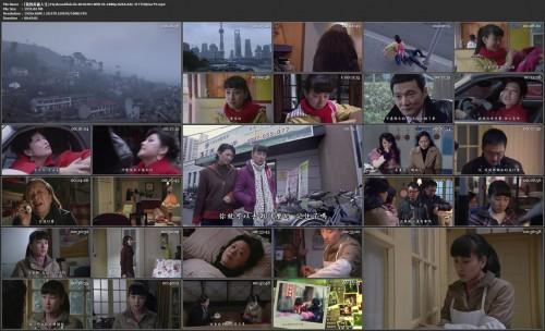 .My.Beautiful.Life.2010.E01.WEB-DL.1080p.H264.AAC-FLTTHOurTV.mp4.jpg