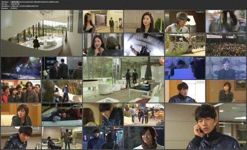 .Secret.Garden.E01.720p.HDTV.H264.AC3-AREA11.mkv.jpg
