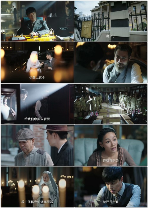 Great.Expectations.2018.E32.1080p.WEB-DL.AAC.H264-OurTV.mp4.jpg