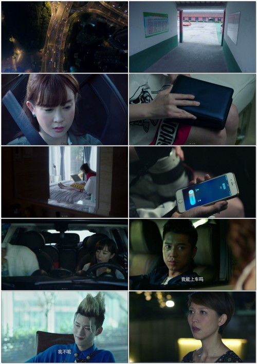Woman.in.Love.2018.E21.1080p.WEB-DL.AAC.H264-OurTV.mp4.jpg