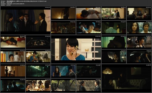 .Love.Now.2007.WEBRip.1080p.H264.AAC-FLTTHOurTV-.mp4.jpg