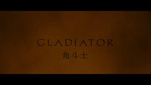 4KDIY.Gladiator.2000.2in1.2160p.EUR.UHD.Blu-ray.HEVC.DTSX.7.1-A236P5OurBits_20180618_101656.909.jpg