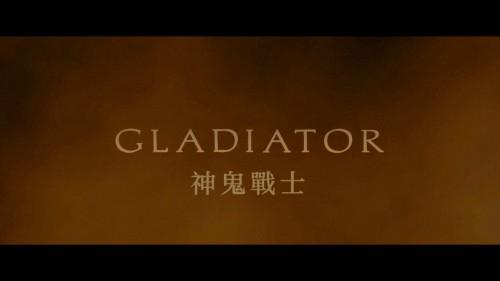 4KDIY.Gladiator.2000.2in1.2160p.EUR.UHD.Blu-ray.HEVC.DTSX.7.1-A236P5OurBits_20180618_101724.621.jpg
