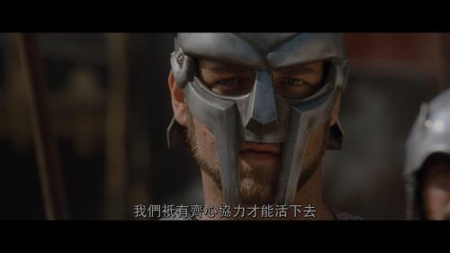 4KDIY.Gladiator.2000.2in1.2160p.EUR.UHD.Blu-ray.HEVC.DTSX.7.1-A236P5OurBits_20180618_102348.436.jpg