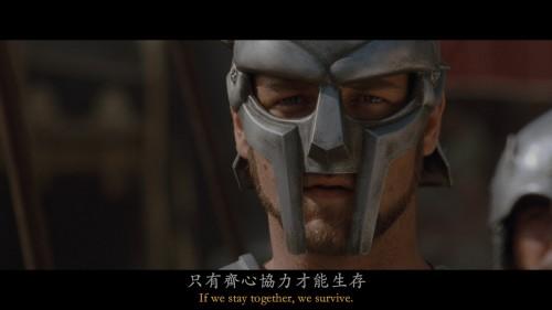 4KDIY.Gladiator.2000.2in1.2160p.EUR.UHD.Blu-ray.HEVC.DTSX.7.1-A236P5OurBits_20180618_102403.900.jpg