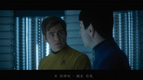 Star-Trek-Beyond-2016-2160p-UHD-Blu-ray-HEVC-TrueHD-7.1_20180617_185056.038.jpg