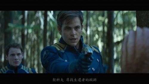 Star-Trek-Beyond-2016-2160p-UHD-Blu-ray-HEVC-TrueHD-7.1_20180617_185237.342.jpg