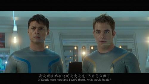 Star-Trek-Into-Darkness-2013-2160p-GER-UHD-Blu-ray-HEVC-TrueHD-Atmos-7.1-wezjhOurBits_20180623_095649.791.jpg