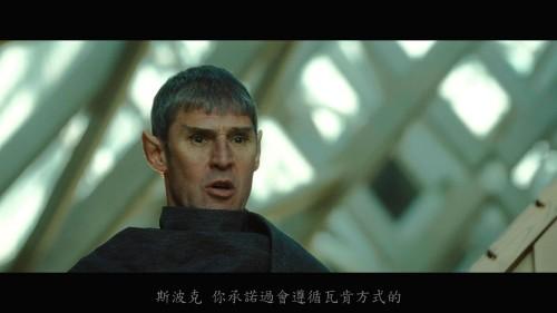 Star-Trek-2009-2160p-UHD-Blu-ray-HEVC-TrueHD-7.1_20180630_071910.426.jpg