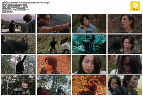 Versus.2000.JAPANESE.720p.BluRay.H264.AAC-VXT.mp4.jpg