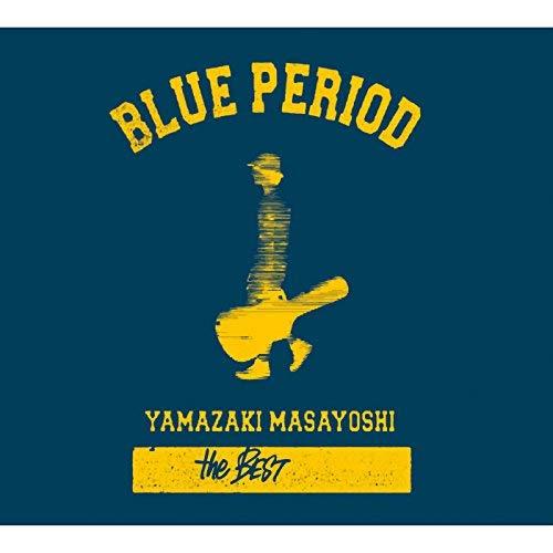 [Album] 山崎まさよし – YAMAZAKI MASAYOSHI the BEST / BLUE PERIOD (2005.09.21/MP3+FLAC/RAR)