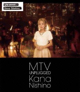 [MUSIC VIDEO] 西野カナ – MTV Unplugged Kana Nishino (2013.12.18/MP4/RAR) (BDRIP)