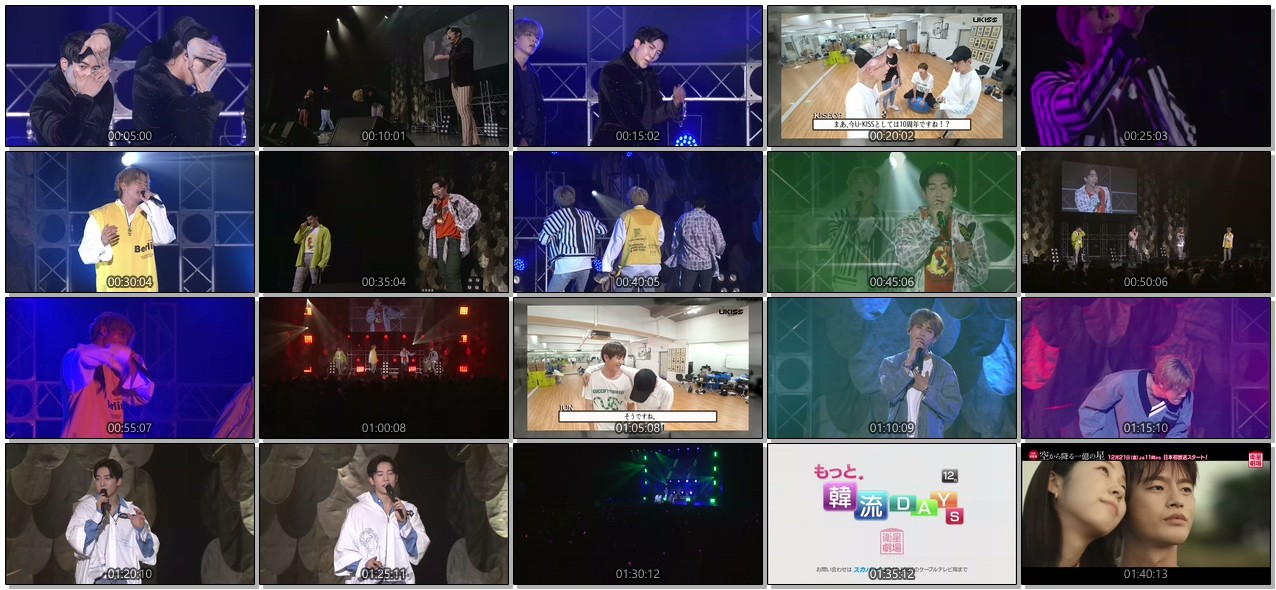 [TV-SHOW] U-KISS JAPAN LIVE TOUR ~Burn the SUMMER~ (2018.12.06)