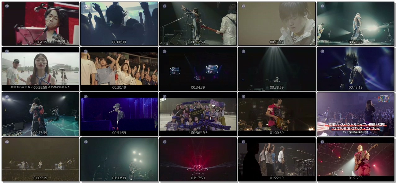 "[TV-SHOW] RADWIMPS ""Road to Catharsis Tour 2018"" SPECIAL (2018.12.07)"