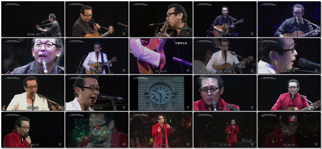 [TV-SHOW] さだまさし – M-ON! LIVE さだまさし 「さだまさし カウントダウン ソロプレミアム in 国技館」 (2018.12.07)