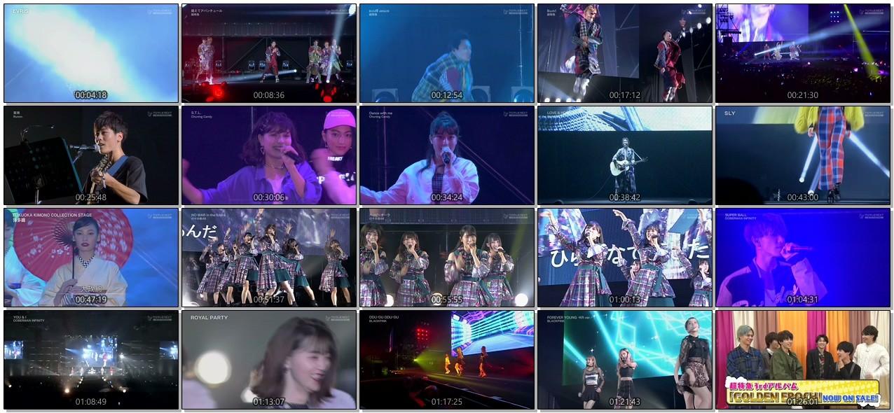 [TV-SHOW] TGC KITAKYUSHU 2018 by TOKYO GIRLS COLLECTION (2018.12.08)