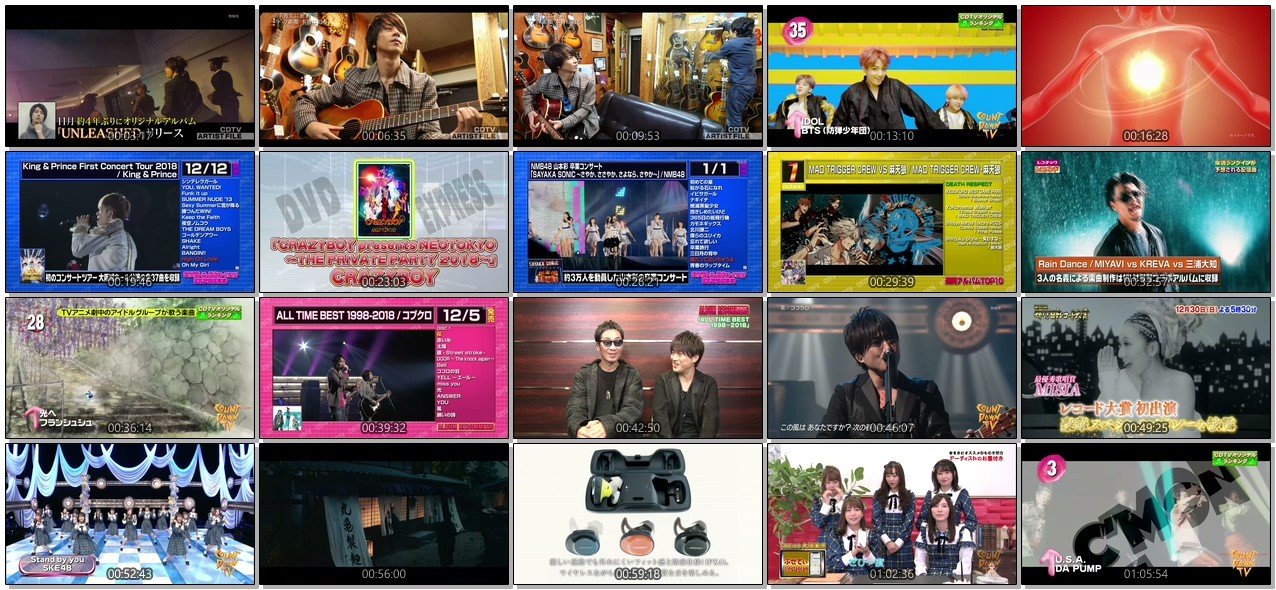 [TV-SHOW] CDTV (2018.12.09)