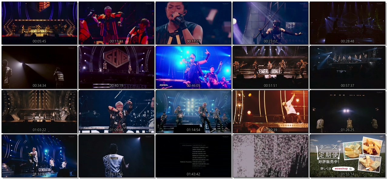 "[TV-SHOW] GENERATIONS WORLD TOUR 2015 ""GENERATION EX"" (2018.12.08)"