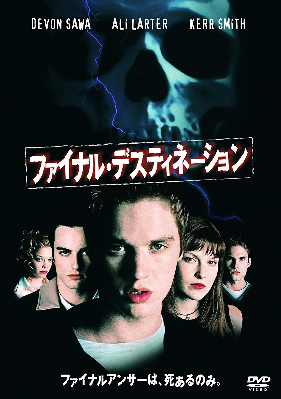 [MOVIES] ファイナル・デスティネーション / Final Destination (2000) (DVDISO)