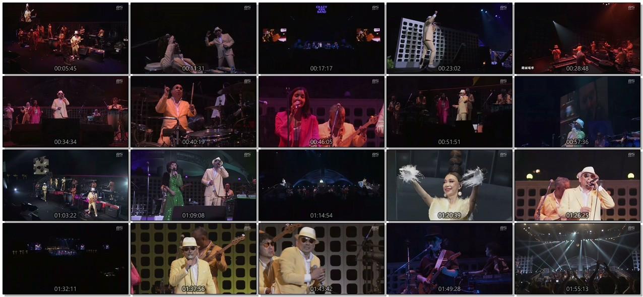 [TV-SHOW] クレイジーケンバンド20th Anniversary 横浜アリーナ公演 (2018.12.08)