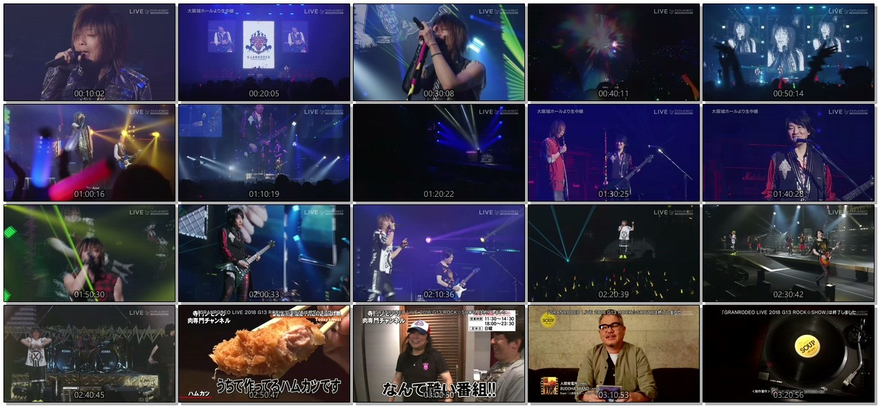 [TV-SHOW] GRANRODEO G13 ROCK SHOW 完全生中継! (2018.12.09)
