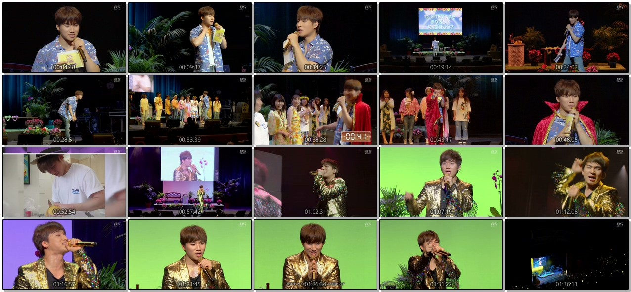 [TV-SHOW] 대성 – DなSHOW Vol.1 THE FINAL in HAWAII (2018.12.09)