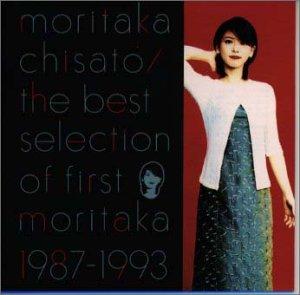 [Album] 森高千里 – the best selection of first moritaka 1987-1993 (1999.02.15/MP3+FLAC/MP3/RAR)