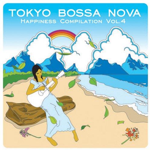 [Album] オムニバス – Tokyo Bossa Nova Happiness Compilation Vol.4 (2001.08.20/MP3+FLAC/RAR)