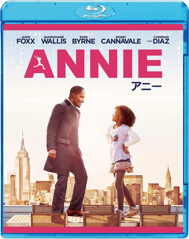 [MOVIES] ANNIE/アニー (2014) (BDREMUX)