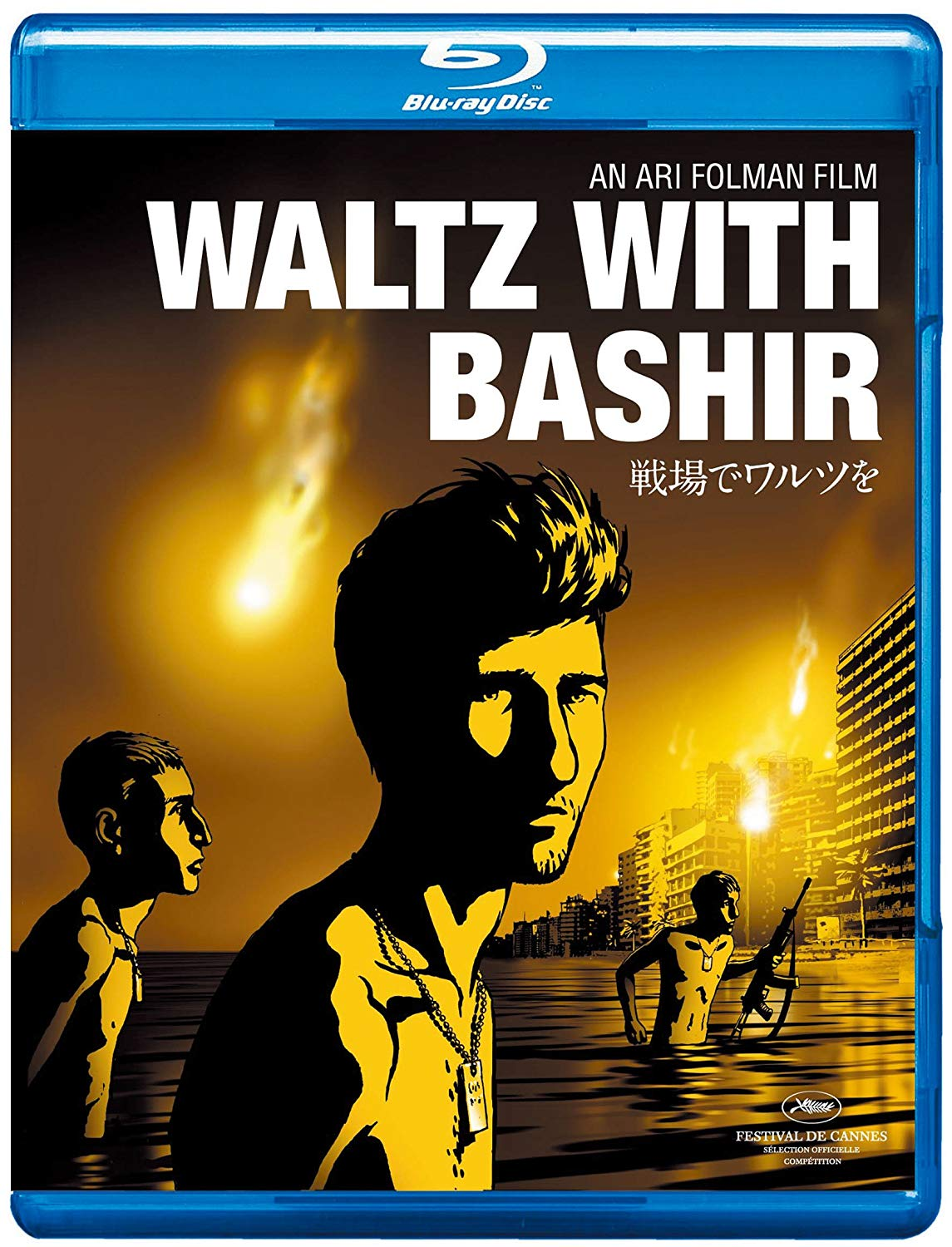 [MOVIES] 戦場でワルツを / Waltz with Bashir (2008) (BDREMUX)