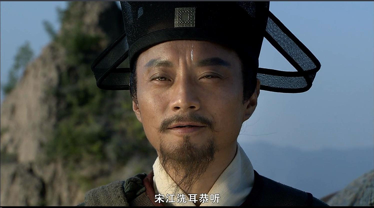 新水浒传2010BD迅雷种子百度网盘高清116.19GB