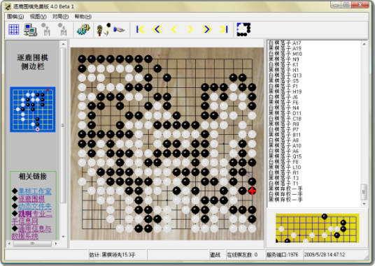 逐鹿围棋v4.6破解版官方安装版下载